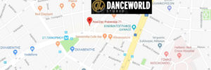Danceworld Πανόρμου