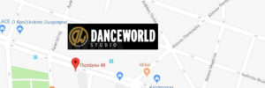 Danceworld Ζωγράφου